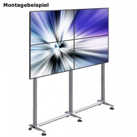 Samsung UH46F5 Videowall 2x2 46 Zoll 5,5 mm Steg