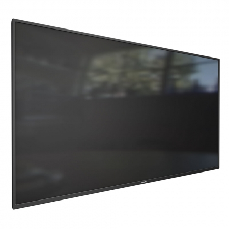 Philips 86BDL4550D/00 Public Info Display 86 Zoll (217 cm)