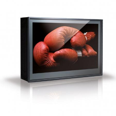 Outdoor Monitor Schutzgehäuse DOOHBOX M 40 - 47 Zoll
