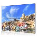 Samsung Videowall 2x2 46 Zoll 5,5 mm Steg