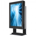 Design Outdoor Stele DOOHSTAND mit 75 Zoll Display