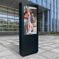 Outdoor Werbestele MMLS55OH IP56 mit hoher Helligkeit