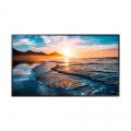 Samsung Digital Signage QH75R 75 Zoll