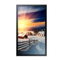 Samsung Outdoor Display OH85N-SK 85 Zoll