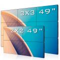 Videowall Komplettpaket inklusive Montage 2x2 oder 3x3 49 Zoll
