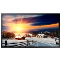 Samsung Outdoor Display OH55A 55 Zoll (139,7 cm)