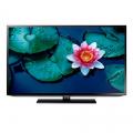 Hotel TV LED Monitor Samsung HG40EA590LS 40 Zoll 102 cm